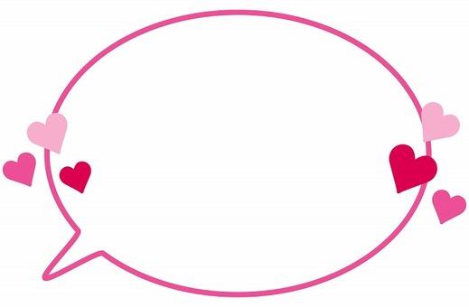 Heart balloon 2