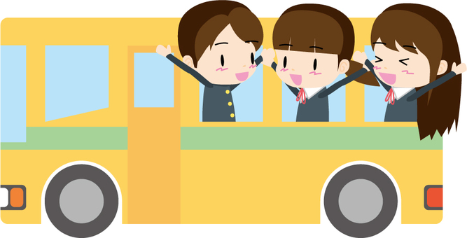 School excursion (bus)