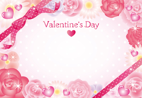 Valentine's Card (Heart Pink)