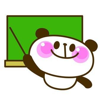 Panda teach