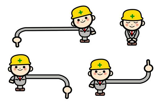 간단한 구조 요원 - 체크