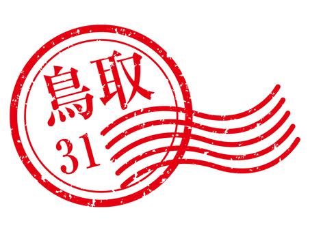 Tottori Stickers