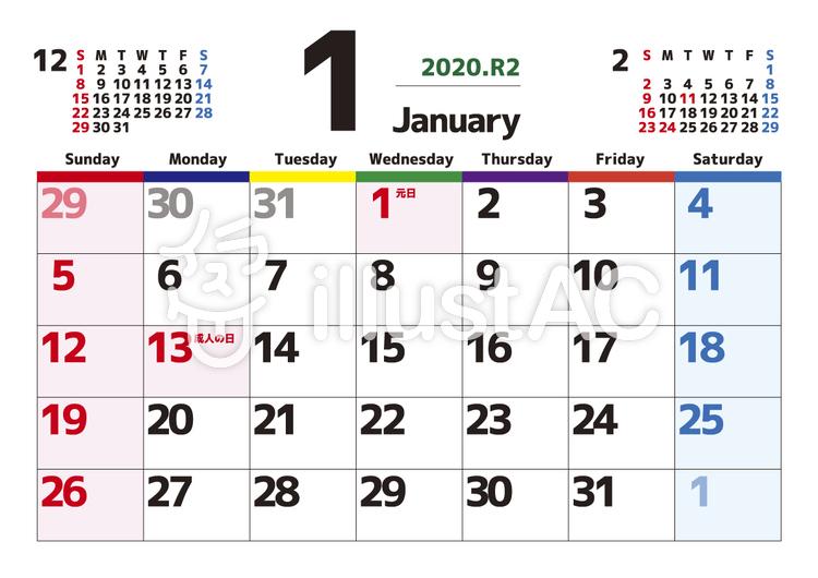 カレンダー 2020年1月 横イラスト , No 1523807/無料イラスト