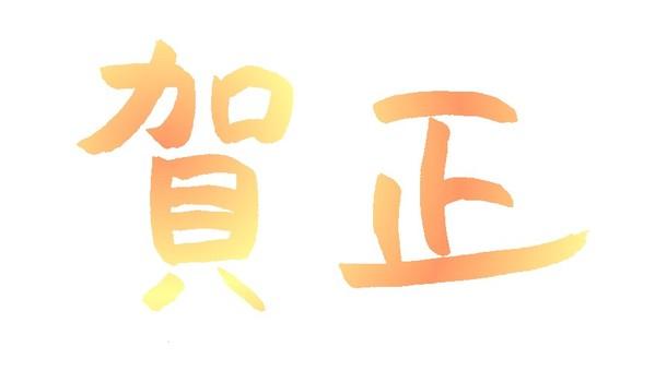 Kaori _ Orange