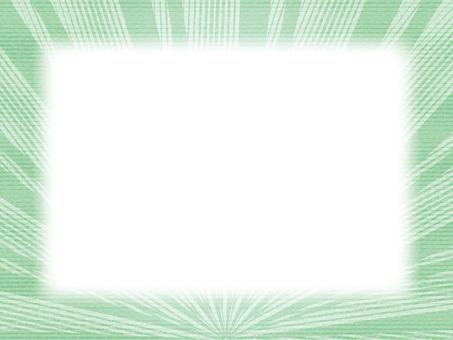 Wide frame (20) Solar horizon green
