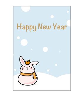 New Year's card rabbit mirror