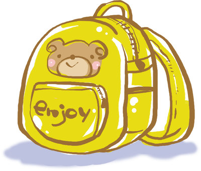 Rucksack for infants