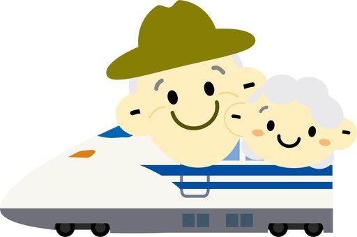An elderly couple traveling on the Tokaido Shinkansen