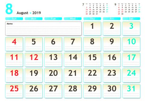 2019 calendar August