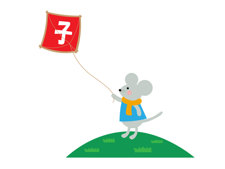 Mouse kite illustration