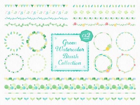 Watercolor pattern brush set / fresh green natural color