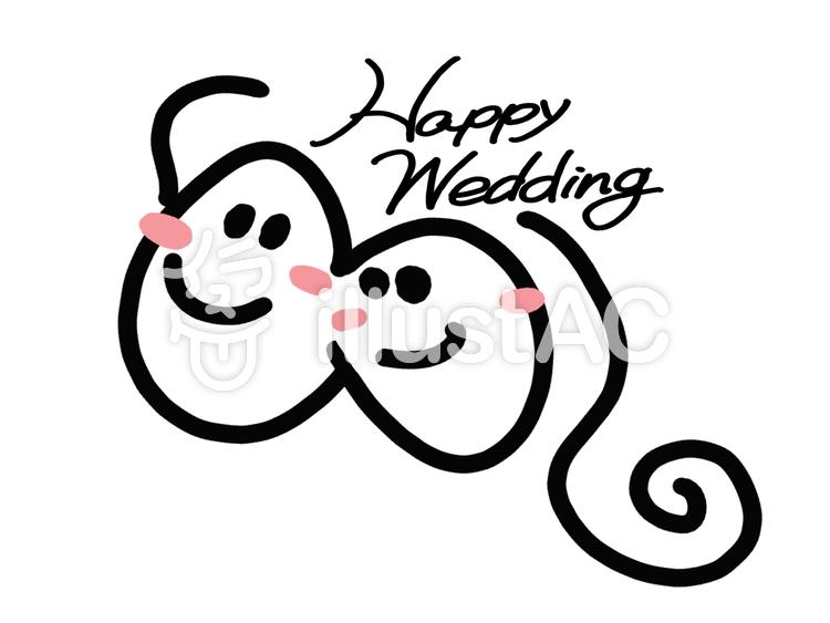 Happyweddingに関する写真写真素材なら写真ac無料フリー