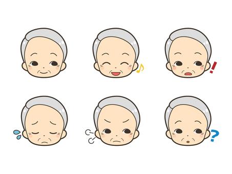 Grandfather illustration facial expression set