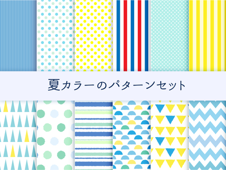 Summer color pattern set
