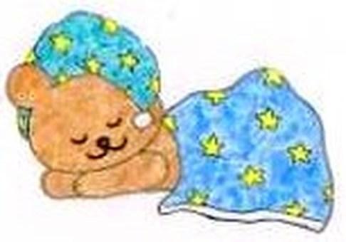 Good night Kuma