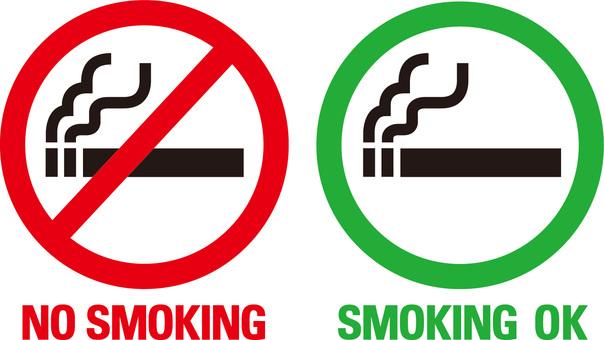 Non-smoking mark / Smoking mark [Separate smoke]