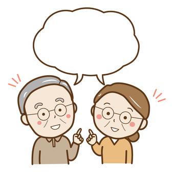 Grandpa talking to a grandmother