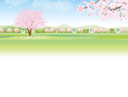 Spring landscape with cherry blossoms in full Header Part 2