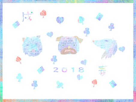 Dog's postcard 2