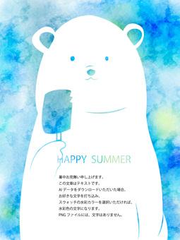 백곰 ver01