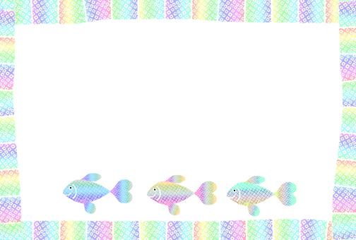 Fish greeting card 1