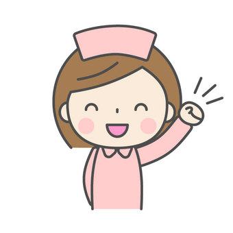 Good luck nurse