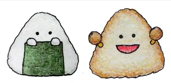 주먹밥과 구운 주먹밥