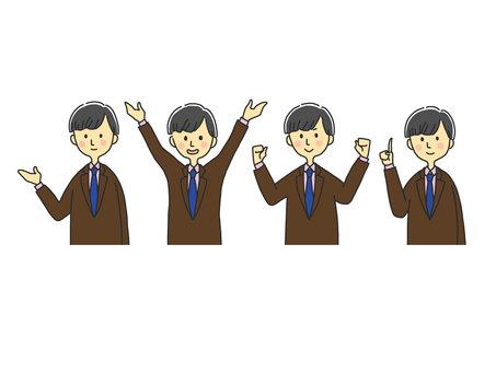 Businessman Illustration 8