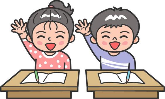 Elementary school class 1