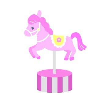 Merry-go-round horses (peach)