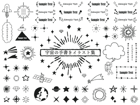 Handwritten space set (no png background character)