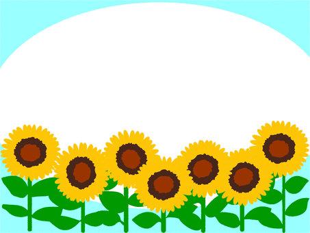 Sunflower frame ①