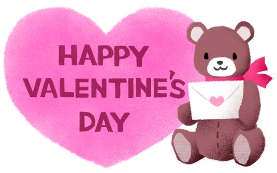 Heart Bear Valentine 3