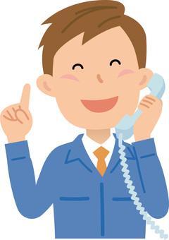 70120.Work clothes, landline phone 3