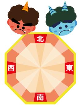 恵方方角表-03(八角)