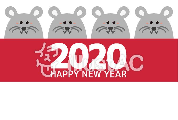 年賀状 ねずみ年 子 2020年のイラスト