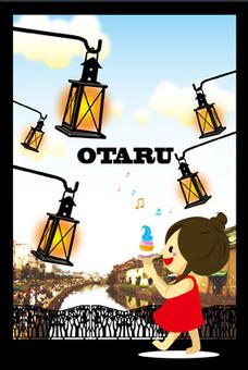 Otaru