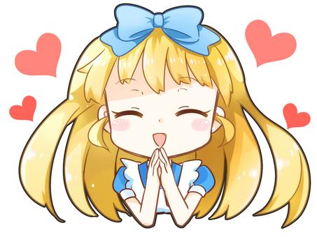 請愛麗絲1