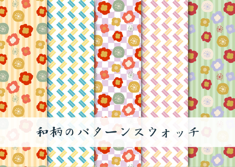Japanese pattern swatch