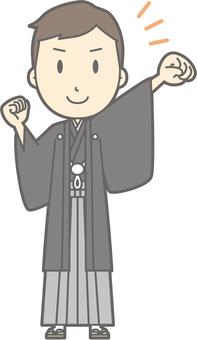 Groom Kimono - Help - Body