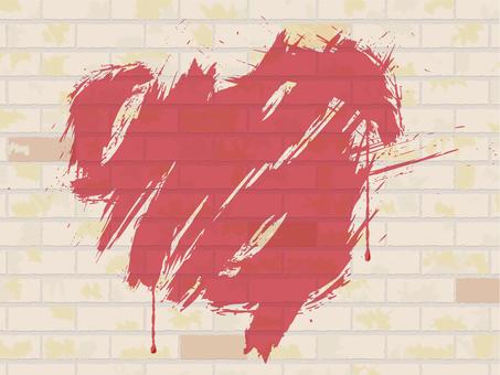 Heart in bricks