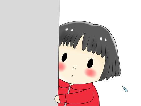 Peeping girl