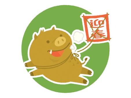 Chinese zodiac signature 2/10 (kite)