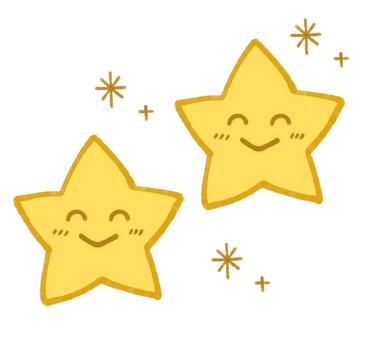 ニコニコお星さま