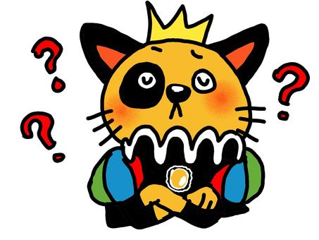 Cat prince, Hatena