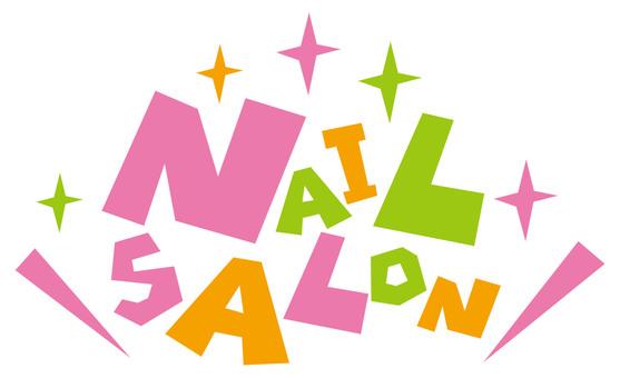 Nail SALON nail salon ☆ logo