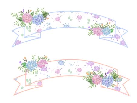 花フレーム 27(紫陽花)