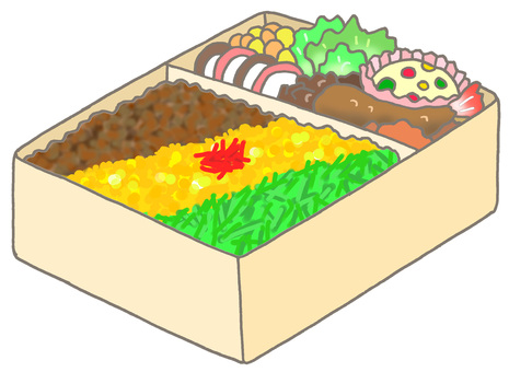 Three color box lunch