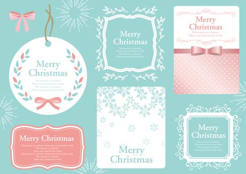 Set material 015 Christmas frame
