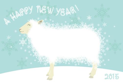 Yuki 's New Year's Card 1
